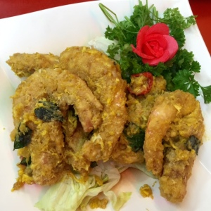 salted egg prawn